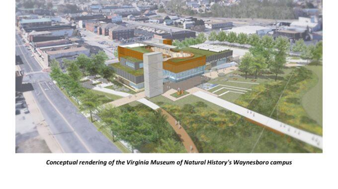 Museum Announces Funding